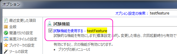 testfeature_a.png